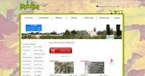 Aydoğan Botanik - İZMİR web sitesi
